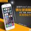 สำหรับ iPhone 7 Plus ฟิล์มกระจกนิรภัยป้องกันหน้าจอ 9H Tempered Glass 2.5D (ขอบโค้งมน) HD Anti-fingerprint ราคาถูก thumbnail 1