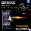 สำหรับ SONY XPERIA Z2 ฟิล์มกระจกนิรภัยป้องกันหน้าจอ 9H Tempered Glass 2.5D (ขอบโค้งมน) HD Anti-fingerprint thumbnail 1