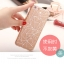 เคส tpu กากเพชร ลาย 3D ไอโฟน 6//6s plus 5.5 นิ้ว thumbnail 5
