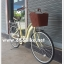 จักรยานแม่บ้าน Tiger hokkaido รุ่น ฮอกไกโด ล้อ 26 นิ้ว พร้อมตะกร้าวินเทจ (Single speed) thumbnail 1