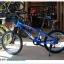 จักรยานเสือภูเขาเด็ก TRINX เกียร์ 6 สปีด ล้อ 20 นิ้ว เฟรมอลูมิเนียม,M112 thumbnail 7