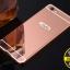 เคส Vivo V5 Plus รุ่น Aluminium Hybrid Mirror Back (เคสฝาหลังเงา) thumbnail 5