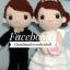 ตุ๊กตาแต่งงาน เจ้าบ่าวเจ้าสาว 9 นิ้ว thumbnail 4