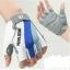 ถุงมือ Pear Izumi ขาวฟ้า สำเนา (โปรดระบุไซต์ตรงหมายเหตุ) thumbnail 1