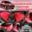 ขายยางปูพื้นรถเข้ารูป Isuzu D-Max 2012-2017 4 ประตู ลายธนูสีแดงขอบดำ thumbnail 2