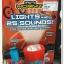 แตรไฟฟ้าและไฟหน้า MINI HORNIT LIGHT&25 SOUNDS thumbnail 2