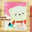 Cream MOMO Schedule Diary (Blue) thumbnail 3