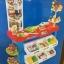 ร้าน Supermarket พร้อมรถเข็นของเด็กรุ่น 668-22 ( 46 pcs ) สูง 76 cm thumbnail 6