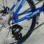 จักรยานมินิ Trinx Mini Z5 เกียร์ชิมาโน่ 8 สปีด เฟรมอลู 2016 thumbnail 4