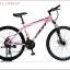 จักรยานเสือภูเขา FAST S 1.1 เฟรม HITEN 21 สปีด Shimano thumbnail 1