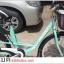 """จักรยานซิตี้ไบค์ FINN """" SMART USA"""" ล้อ 26 นิ้ว 7 สปีด ชิมาโน่เฟรมเหล็ก พร้อมตะกร้า(พัสดุธรรมดา หรือ EMSเท่านั้น) thumbnail 16"""