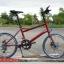จักรยาน MINI TRINX ล้อ 20 นิ้ว เกียร์ 16 สปีด เฟรมอลูมิเนียม Z4 thumbnail 49