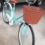 จักรยานซิตี้ไบค์ COYOTE ABBA 26 นิ้ว ไม่มีเกียร์ พร้อมตะกร้าหน้า thumbnail 7