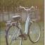 จักรยานแม่บ้าน Tiger hokkaido รุ่น ฮอกไกโด ล้อ 26 นิ้ว พร้อมตะกร้าวินเทจ (Single speed) thumbnail 19