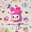 ตุ๊กตาถัก มายเมโลดี้ thumbnail 2
