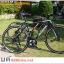 จักรยานทัวร์ริ่ง Hybrid BMBIKE รุ่น BR14 เฟรมอลู 24 สปีด ใหม่ล่าสุด 2016 thumbnail 9