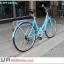 จักรยานแม่บ้านพับได้ K-ROCK ล้อ 26 นิ้ว เฟรมเหล็ก เกียร์ชิมาโน่ 6 สปีด TEF2606A (ไม่มีตะกร้าหน้า) thumbnail 10