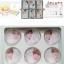 EXO Nature Republi Lip Balm 6Pc. (SET EXO-M) thumbnail 1