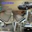 พรมไวนิลปูพื้นรถยนต์ BMW X5 สีครีมขอบน้ำตาล thumbnail 1