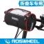 กระเป๋าคาดแฮนด์จักรยาน Roswheel handlebar bag 11887 thumbnail 2
