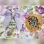 เคสดอกไม้แต่งโบว์ห้อยมุก ไอโฟน 7 4.7 นิ้ว thumbnail 4