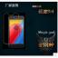 ฟิล์มกระจก Moto C Plus ป้องกันหน้าจอ 9H Tempered Glass 2.5D (ขอบโค้งมน) HD Anti-fingerprint thumbnail 1