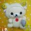 ตุ๊กตาหมีโครีแลคคุมะชุดแกะ San-x Korilakkuma Sheep (Good Night theme 2006) thumbnail 1