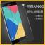 Samsung Galaxy A9 Pro ฟิล์มกระจกนิรภัยป้องกันหน้าจอ 9H Tempered Glass 2.5D (ขอบโค้งมน) thumbnail 1