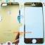 ฟิล์มกระจกลายการ์ตูน Iphone 5/5S หน้า-หลัง thumbnail 2