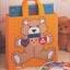 ชุดปักแผ่นเฟรมกระเป๋าลายหมีสีส้ม thumbnail 1