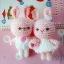 ตุ๊กตาแต่งงาน กระต่ายบ่าวสาว 7 นิ้ว thumbnail 1