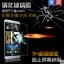 สำหรับ HTC one m7 ฟิล์มกระจกนิรภัยป้องกันหน้าจอ 9H Tempered Glass 2.5D (ขอบโค้งมน) HD Anti-fingerprint thumbnail 2
