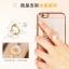 เคสแหวนเพชรตั้งได้ขอบเงา ไอโฟน 6/6s 4.7 นิ้ว thumbnail 2