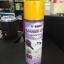 สเปรย์ขจัดคราบ Cleaner Spray (R-Greater) 20 ออนซ์ (600มล.) thumbnail 4