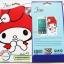 ฟิล์มกันรอย การ์ตูน Samsung Galaxy Grand 2 thumbnail 6