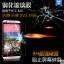 สำหรับ HTC Desire 820s dual sim ฟิล์มกระจกนิรภัยป้องกันหน้าจอ 9H Tempered Glass 2.5D (ขอบโค้งมน) HD Anti-fingerprint thumbnail 2