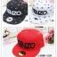 หมวก KENZO ลายลูกตา thumbnail 1