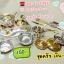 ชุดครัวของเด็กเงินทอง ครัวสมจริง อุปกรณ์ครบความสนุก thumbnail 1