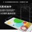 สำหรับ VIVO X5 ฟิล์มกระจกนิรภัยป้องกันหน้าจอ 9H Tempered Glass 2.5D (ขอบโค้งมน) HD Anti-fingerprint ราคาถูก thumbnail 3