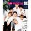 10+Star 2015.09 (GOT7/PARK HYUNG SIK(ZE:A) thumbnail 1