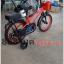 """จักรยานเด็ก Tiger Transmission 16"""" thumbnail 3"""