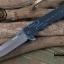 มีดพับ WALTHER Folding Sheath Knife ขนาด 8 5/8 นิ้ว (OEM) thumbnail 1