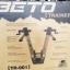 เทรนเนอร์ BETO Fan System Trainer มีพัดลมระบายความร้อน มาพร้อมแกนปลด CTR-001(ล้อ 26-29 นิ้ว) thumbnail 8