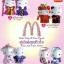 มาใหม่! Hello Kitty & Daniel x McDonald's 2000 McSweet # Japanese Wedding สวีทเจแปน แดเนียล เฮลโหลคิตตี้ ชุดแต่งงานประจำชาติญี่ปุ่น สำเนา thumbnail 4
