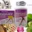 # ครีมเส้นเลือดขอด # Natural Care, Ultra Vein-Gard Cream, 2.25 oz (64 g) thumbnail 1