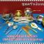 ชุดครัวของเด็กเงินทอง ครัวสมจริง อุปกรณ์ครบความสนุก thumbnail 3