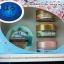 ครีมฮารุ กล่องฟ้า ครีมบำรุงหน้าใสระดับพรีเมียม สูตรสบู่น้ำนมผสมน้ำแร่มหัศจรรย์ของความขาวใส