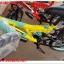 จักรยานเด็ก COMP SKY ล้อ 20 นิ้ว 12 สปีด เหล็ก thumbnail 5