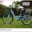 """จักรยานซิตี้ไบค์ FINN """" CITY USA"""" ล้อ 26 นิ้ว 7 สปีด ชิมาโน่เฟรมอลู โช๊คหน้า พร้อมตะกร้า thumbnail 15"""