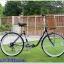 จักรยานแม่บ้านพับได้ K-ROCK ล้อ 24 นิ้ว เฟรมเหล็ก,TGH2406A thumbnail 2